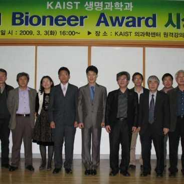 نمایندگی خرید و فروش محصولات شرکت BIONEER بایونیر