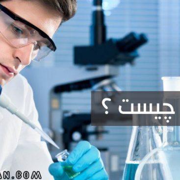 آزمایش CBC چیست ؟